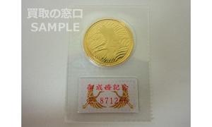 皇太子殿下御成婚記念 5万円 金貨