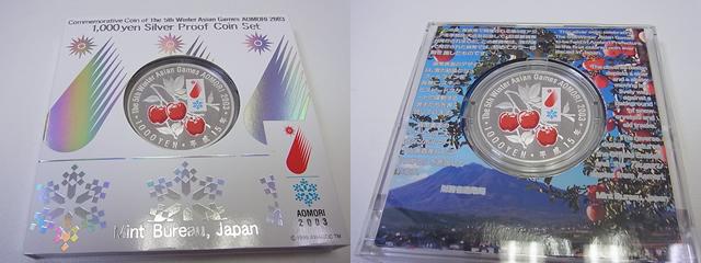 第5回 アジア冬季 競技大会 記念1000円銀貨 高価買取