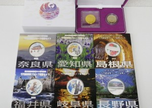 地方自治施行60周年1000円銀貨